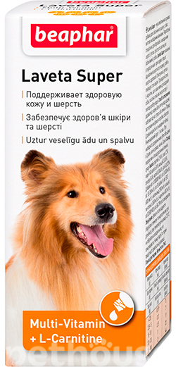 Beaphar Laveta Super For Dogs, фото