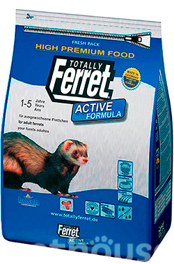 Bosch Totally Ferret Active, фото