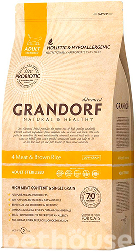Grandorf 4 Meat & Brown Rice Adult Sterilized Cat