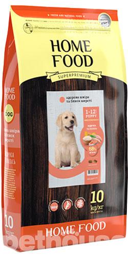 Home Food с лососем и индейкой для щенков средних и крупных пород сухой корм для собак купить в Киеве, цена - 200 грн в Украине   Pethouse.ua