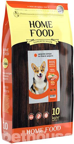 Home Food с лососем и индейкой для взрослых собак средних пород сухой корм для собак купить в Киеве, цена - 186 грн в Украине   Pethouse.ua