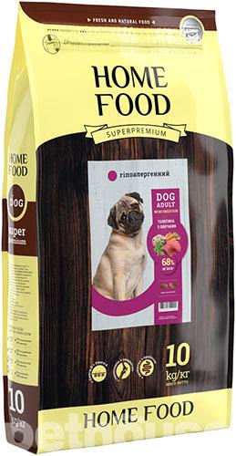 Home Food с телятиной, овощами и ароматными травами для собак малых и средних пород сухой корм для собак купить в Киеве, цена - 117 грн в Украине   Pethouse.ua