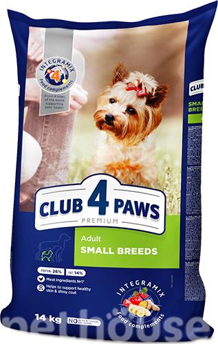 Клуб 4 лапы Premium для взрослых собак малых пород сухой корм для собак купить в Киеве, цена - 39 грн в Украине | Pethouse.ua