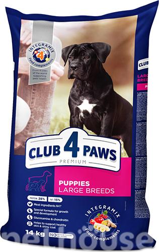 Клуб 4 лапы Premium для щенков крупных пород сухой корм для собак купить в Киеве, цена - 225 грн в Украине | Pethouse.ua