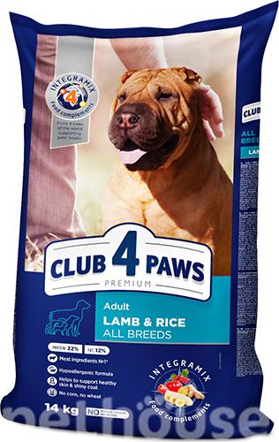 Клуб 4 лапы Premium с ягненком и рисом для собак всех пород сухой корм для собак купить в Киеве, цена - 227 грн в Украине | Pethouse.ua