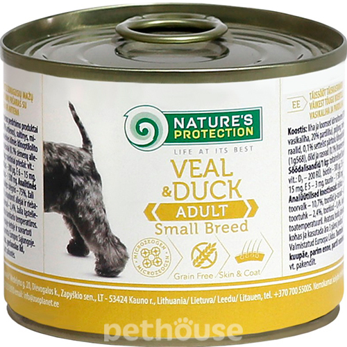 Nature's Protection Dog Adult Small Breed Veal & Duck, фото 2