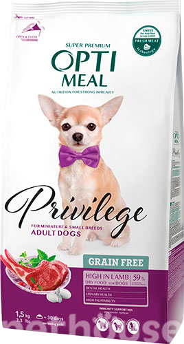 Optimeal Privilege Grain Free Small Breeds Adult Dog