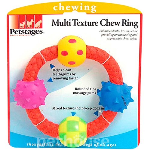 Petstages Multi texture chew ring - Канат-кольцо с мячиками, фото 2