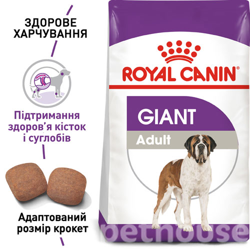 Royal Canin Giant Adult , фото 2
