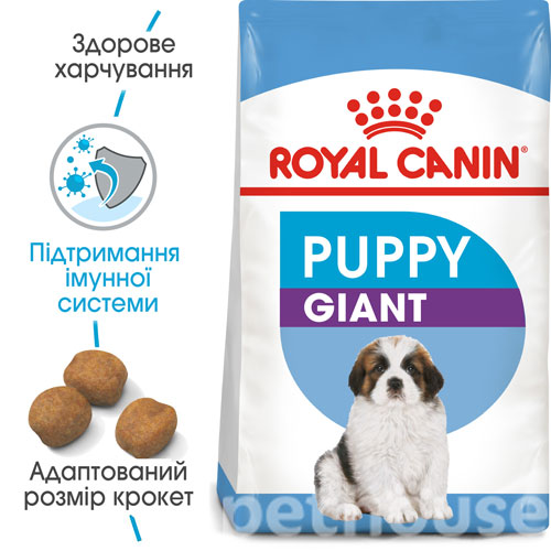 Royal Canin Giant Puppy, фото 3