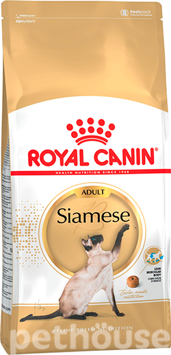 Royal Canin Siamese, фото