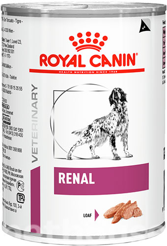 Royal Canin Renal Canine Cans