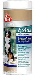 8in1 Brewer's Yeast For Large Breeds
