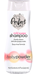 8in1 Perfect Coat Puppy Shampoo Шампунь з кератином для цуценят