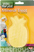 8in1 Mineral Treat for Large Breed