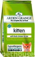 Arden Grange Kitten Fresh Chicken & Rice