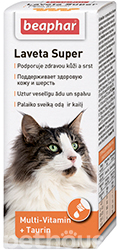 Beaphar Laveta Super For Cats