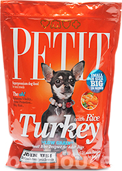 Brit Petit Adult Turkey and Rice