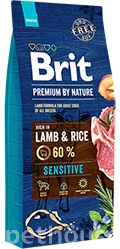 Brit Premium Sensitive Lamb