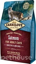 Carnilove Cat Salmon Sensitive & Long-Hair