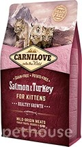 Carnilove Kitten Salmon & Turkey