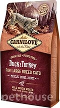 Carnilove Cat Duck & Turkey Large Breed