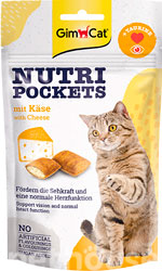 GimCat Nutri Pockets Cheese - подушечки з сиром і таурином для котів