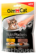GimCat Nutri Pockets Taurine-Beauty Mix - микс подушечек с домашней птицей и сыром для кошек