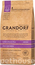 Grandorf Lamb & Rice Adult Maxi