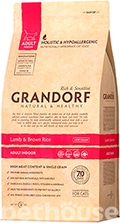 Grandorf Lamb & Rice Adult Indoor Cat