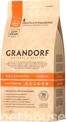 Grandorf Turkey & Brown Rice Adult Sterilized Cat