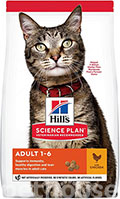 Hill's SP Feline Adult Chicken