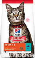 Hill's SP Feline Adult Tuna