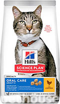 Hill's SP Feline Adult Oral Care Chicken