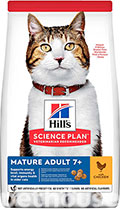 Hill's SP Feline Mature Аdult 7+ Chicken