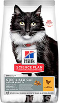 Hill's SP Feline Mature Adult 7+ Sterilised Cat