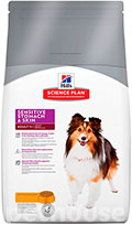Hill's SP Canine Adult Sensitive Stomach & Skin