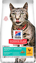 Hill's SP Feline Adult Perfect Weight