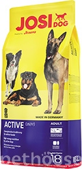 Josera Dog Active 25/17