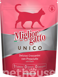 Migliorgatto Unico Adult Pork with Ham