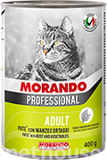 Morando Professional Cat Adult Beef & Vegetables