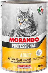 Morando Professional Cat Adult Chicken & Turkey