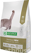 Nature's Protection Cat Sterilised (Neutered)