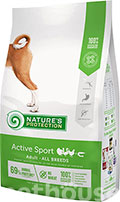 Nature's Protection Dog Active Sport