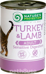 Nature's Protection Cat Sensitive Digestion Turkey & Lamb