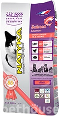 Natyka Cats Adult Salmon