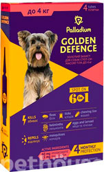 Palladium Golden Defence для собак весом до 4 кг