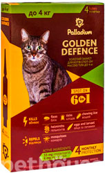 Palladium Golden Defence для котів вагою до 4 кг