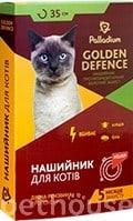 Palladium (Палладіум) засоби від бліх і кліщів для котів купити в ... 55516a45956d3