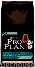 Purina Pro Plan Puppy Sensitive Salmon